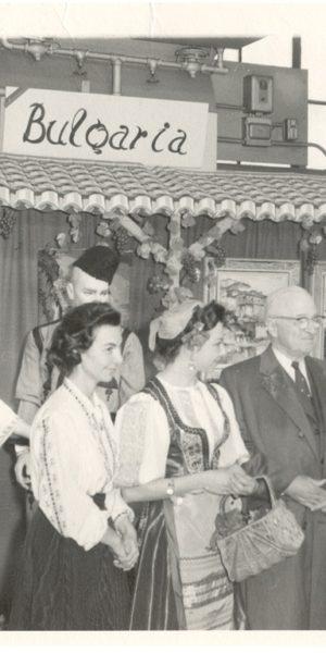 President Harry Truman and Chicago Mayor Richard Daley at the Exhibition of Nationalities; Photo Collection of Boyanka Ivanova