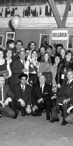 Presentation of the Bulgarian National Committee at the Exhibition of Nationalities, Navy Pier, Chicago, November 1968; Photo Collection of Boyanka Ivanova