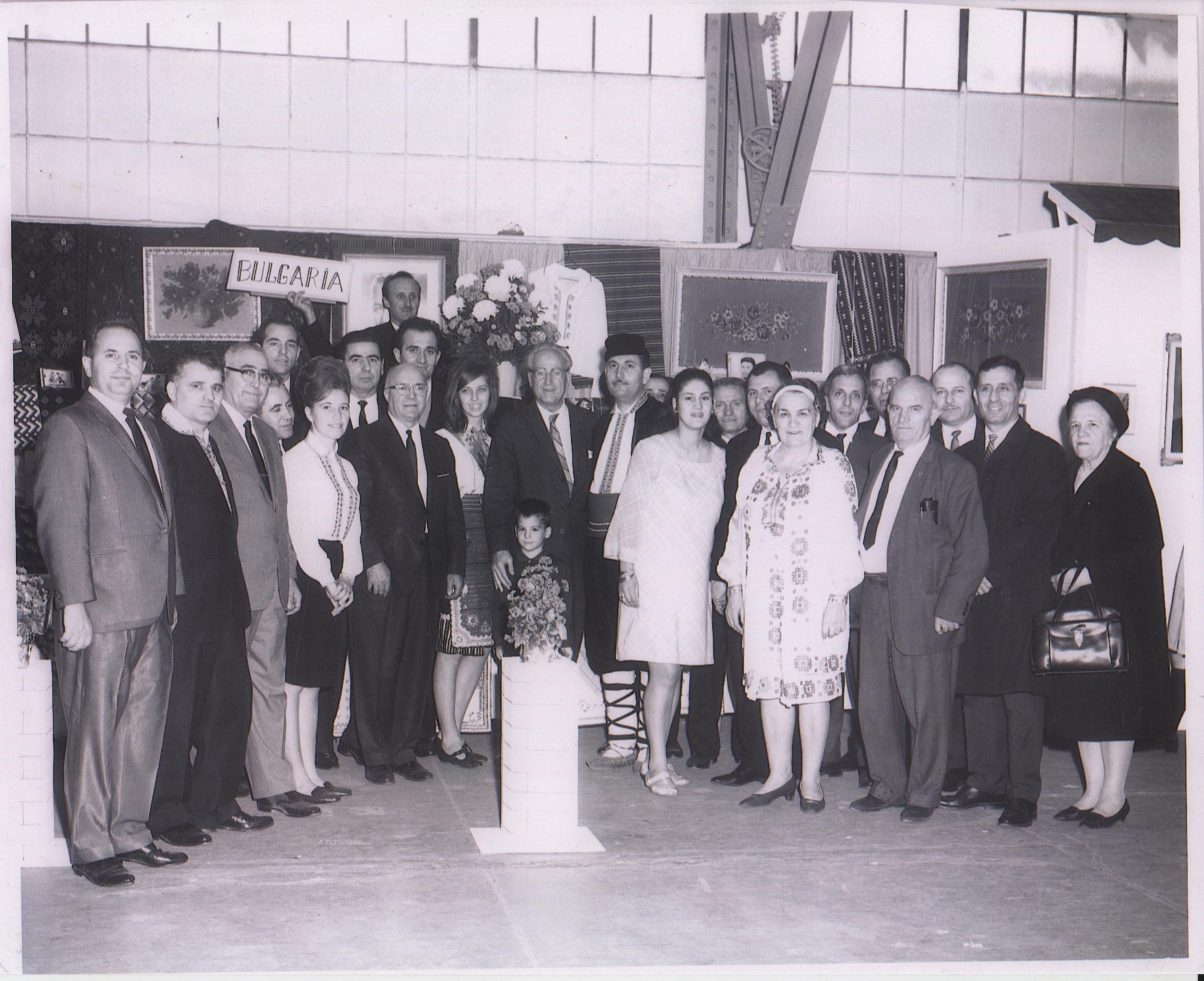 Резултат с изображение за Българският национален комитет