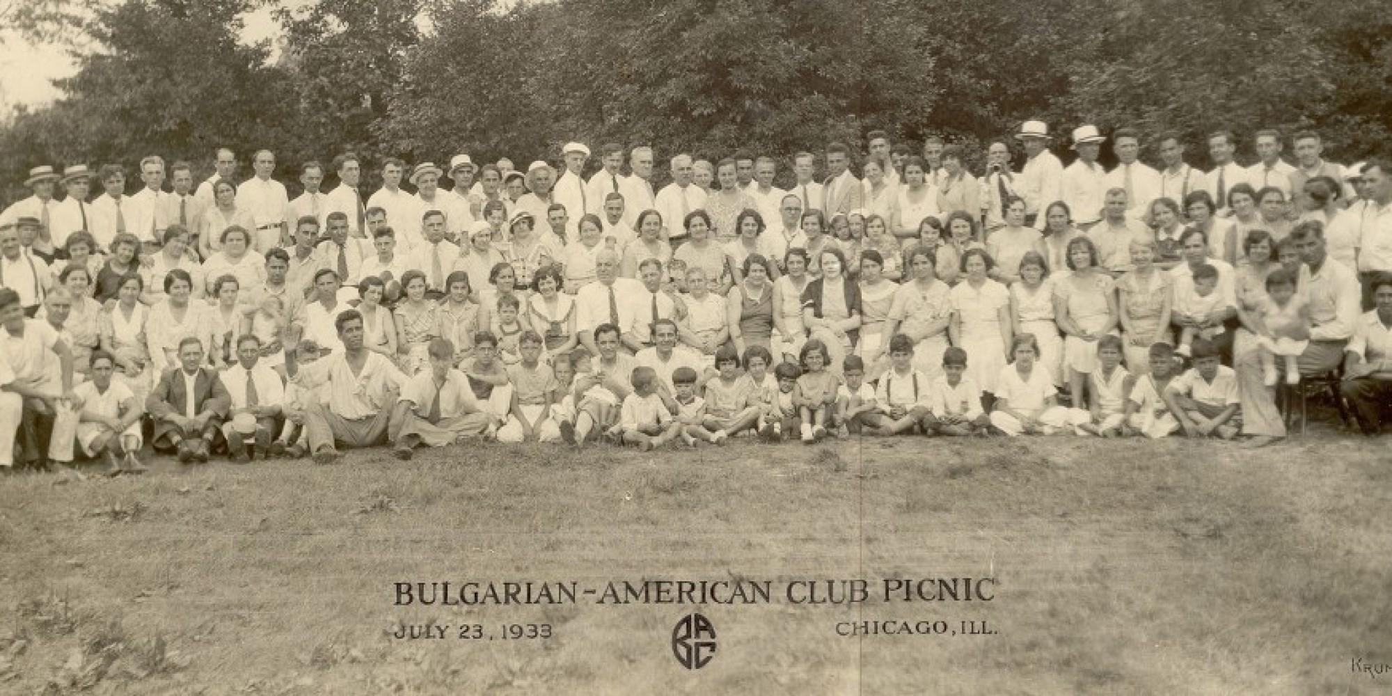 Визуалната история на българската общност в Чикаго – част 1