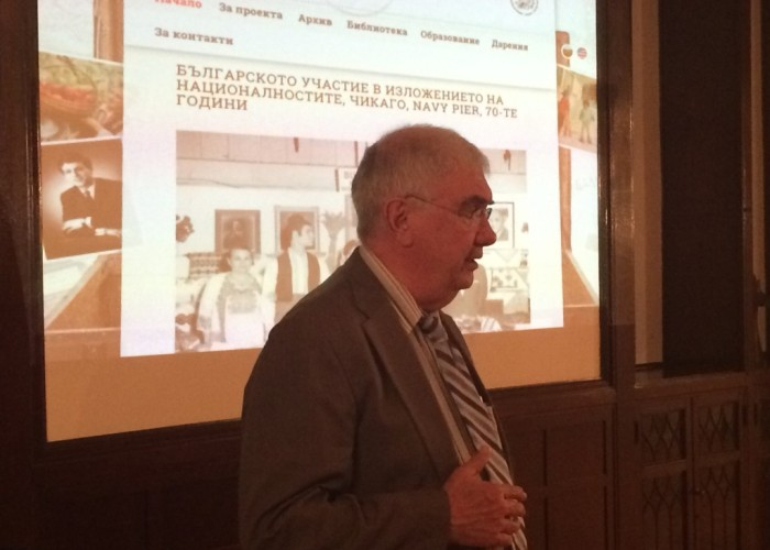 """Memory and Future — Shared Heritage"". Presentation in New York"