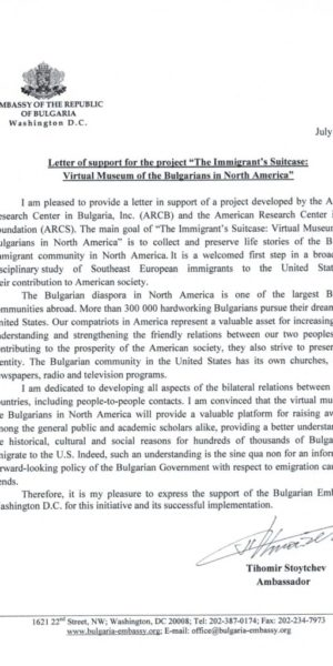 embassy-letter-of-support_the-immigrants-suitcase-2